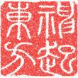 东方神起_0008