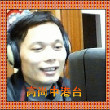 中国Q秀的主页
