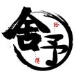 zhenxin班级百度云分享