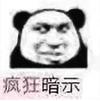 QQ技术村的主页