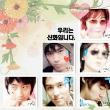 shinhwa☆悠悠的主页