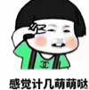 爱**花海