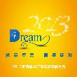 光荣梦想2013的主页