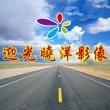 豪宇江湖汇的主页