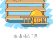 JialiangLCL的主页