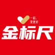 【最新】2014下半年重庆公务员面试十个制胜细节.pdf/文档