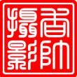 xian******1969