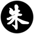 朱定成52061的主页
