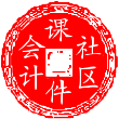 2015注册会计师百度云分享