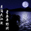yuyueyong123的主页