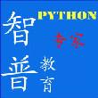 Python培训百度云分享