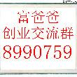 学习QQ6686496