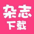 yanxishe百度云分享