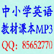 qq85652770的主页