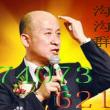 冯晓强NLP商学的主页