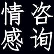 金源娱乐:香港艺人来内地发展一定更好吗?