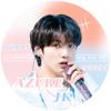 Azur******国资源博