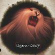 ligern315