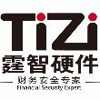 TiZi霆智硬件