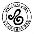 UVU微信平台