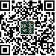 公考资讯网
