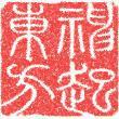 东方神起_0009