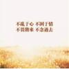 忧郁_king