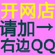 Q号519413455蘭