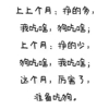 梦了无痕03