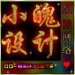 QQ93204672