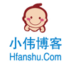 Xiao伟博客