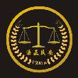 司法考试备考