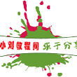小刘q8122026