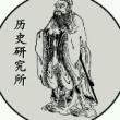 汉武帝临死前的秘密遗嘱