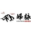 #中华武术#中华传统武术八极拳拆招:挑提