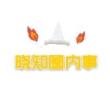 #明星娱乐#张柏芝小儿子生父曝光,竟然是一名外籍工程师,你觉得是真是假呢?