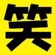 """片名:电视剧""""燕云台"""""""