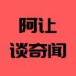谢霆锋回到张柏芝身边,王菲9字回应,真是太意外了