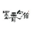 #历史人物#六王毕,四海一,千古一帝,功过是非,谁人评