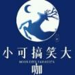 #我要上热门#河马:今天换换口味