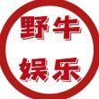 #靳东,男,中国内地演员、歌手,1976年12月22日出生于山东省.靳东也是80.90后的男神.大家喜欢靳东吗