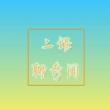 #奇趣#深圳最牛的女房东,有1200套房子,每月光收房租就160万!