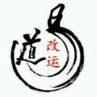 中国历史上五大预言,其中四个已经应验了!
