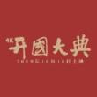 4k电影开国大典 续集 三维六度