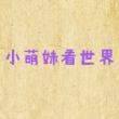 #奇趣#河南一彪悍女子,当街给辅警一耳光纠缠不休,后被逮捕!