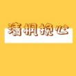 """#明星娱乐#向华强惹不起,王思聪不敢喷的明星,被称为""""黑道太子爷"""""""
