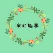 #奇闻趣事抢先看#深圳最牛女房东,拥有1200套房子,每月房租160万