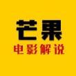 马云首部电影《功守道》 , 李连杰写了20个剧本被否定!