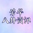 """鞠婧祎把粉丝""""赶出""""电梯!"""