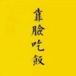 日本生活  日本媳妇真的超级贤惠又温柔很幸福记得点赞哦    国内外对比